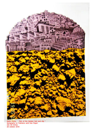 Earth Policy' Pain of the Golden Soil and City '
